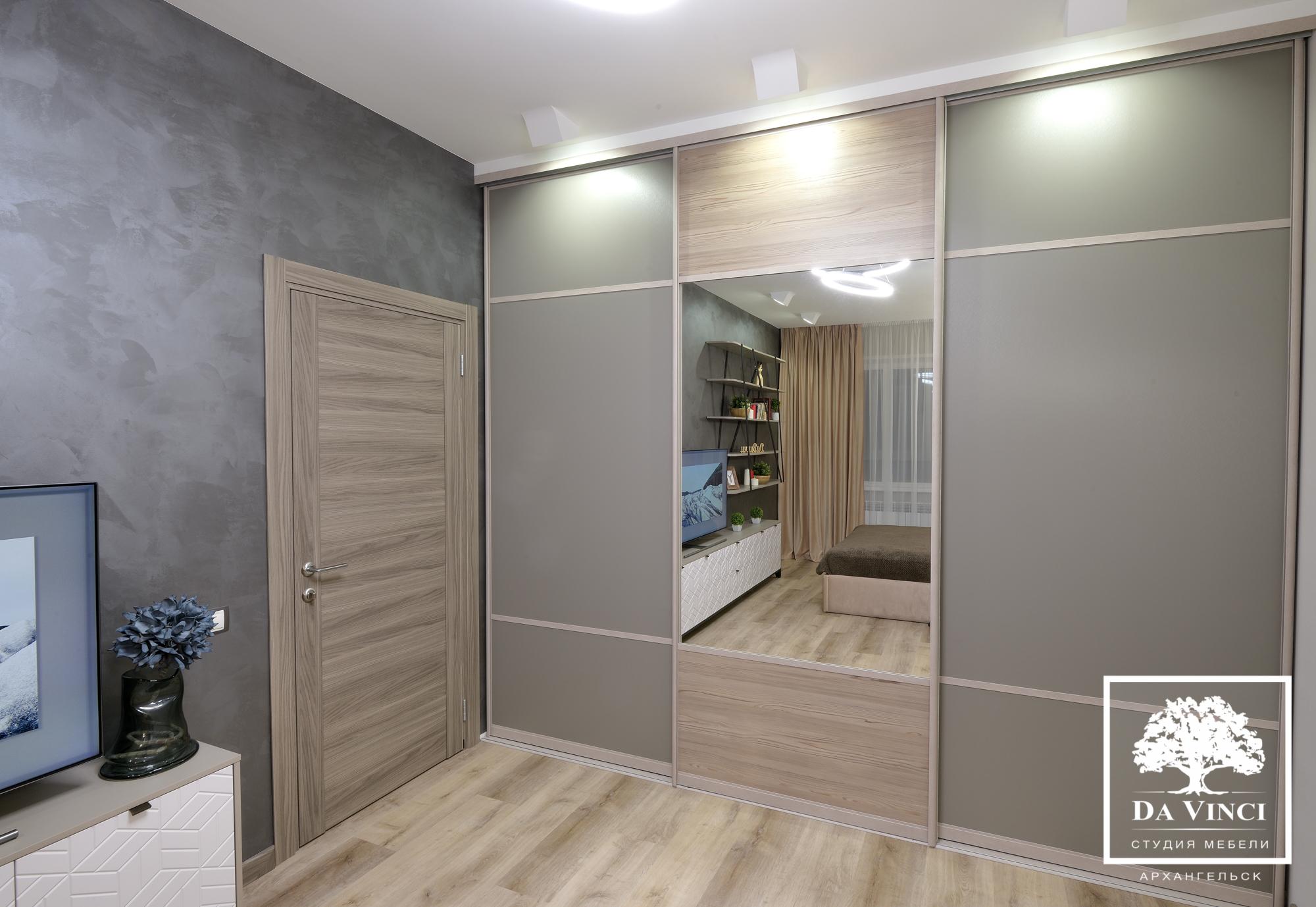 Проект квартиры. Шкаф-купе
